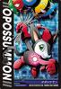 Opossummon 4-006 (DJ)