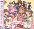 Ashita wa Atashi no Kaze ga Fuku.jpg