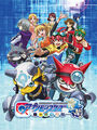 450px-Appli Monsters 3DS poster.jpg
