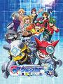 450px-Appli Monsters 3DS poster.jpg