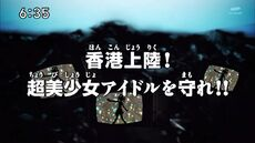 List of Digimon Fusion episodes 64