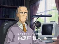 3-44 Tetsuo Uchiharato