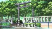 8-11 Fujimizaka Shrine