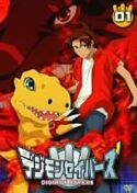 List of Digimon Data Squad episodes DVD 01 (JP)