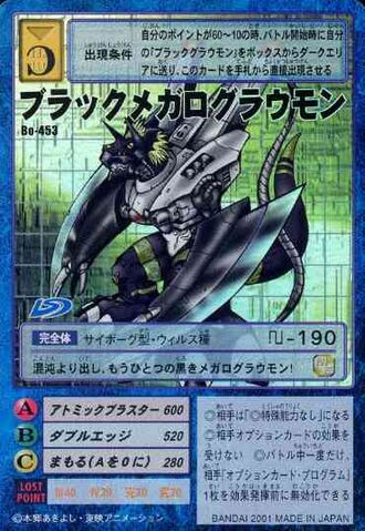 File:BlackMegaloGrowmon Bo-453 (DM).jpg