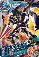 File:DarkKnightmon D7-26 (SDT).png