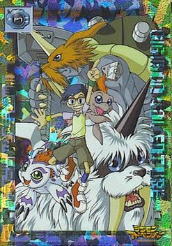 File:Digimon Adventure P7 (TCG).jpg