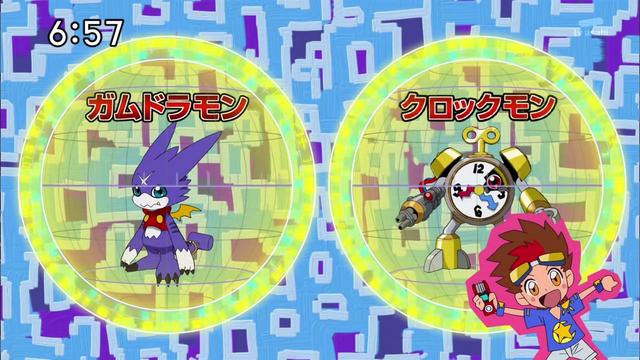 File:DigimonIntroductionCorner-Gumdramon 2.png
