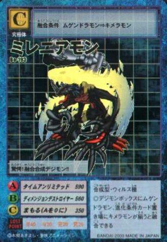 File:Millenniumon Bo-193 (DM).jpg
