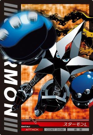 File:Starmon 1-034 (DJ).png