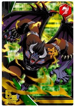Demon 5-233 (DCr)
