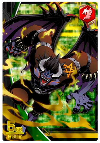 File:Demon 5-233 (DCr).png