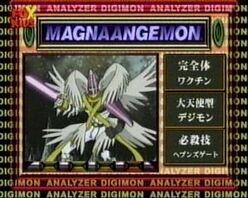 Magnaangemon.jpg