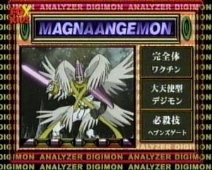 File:Magnaangemon.jpg
