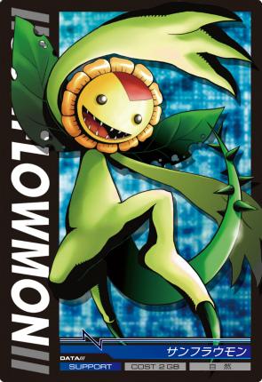 File:Sunflowmon 3-042 (DJ).png