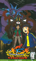 List of Digimon Frontier episodes DVD 08