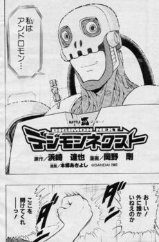 List of Digimon Next chapters 17