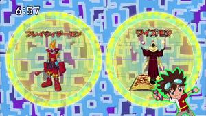 DigimonIntroductionCorner-FlaWizarmon 2