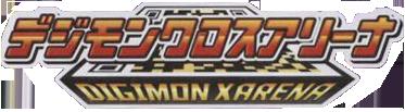 X arena logo