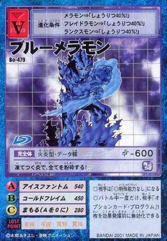 File:BlueMeramon Bo-479 (DM).jpg