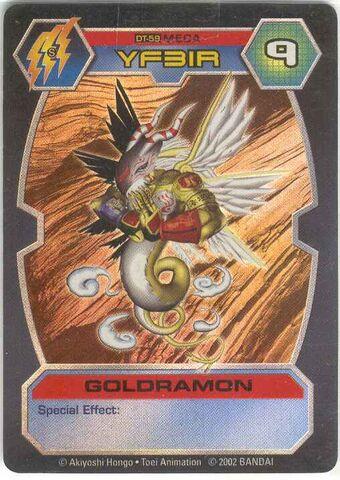File:Goldramon DT-59 (DT).jpg