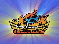 DigimonFrontierLogo.jpg