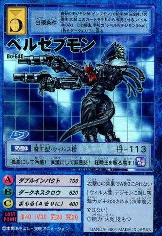 File:Beelzebumon Bo-640 (DM).jpg