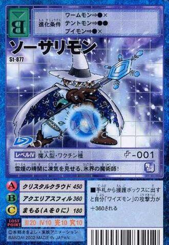 File:Sorcerimon St-877 (DM).jpg
