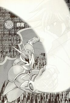List of Digimon Adventure V-Tamer 01 chapters 55