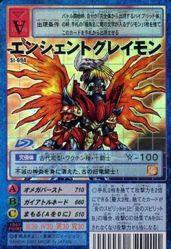 AncientGreymon St-694 (DM)