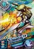OmegaShoutmon D5-08 (SDT)