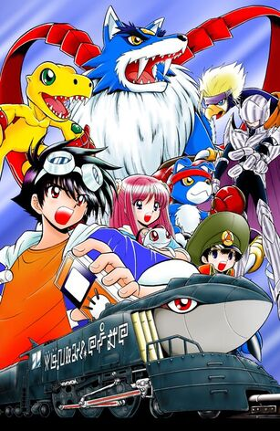 File:List of Digimon Next chapters V2.jpg