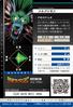 Mercurymon 3-018 B (DJ)