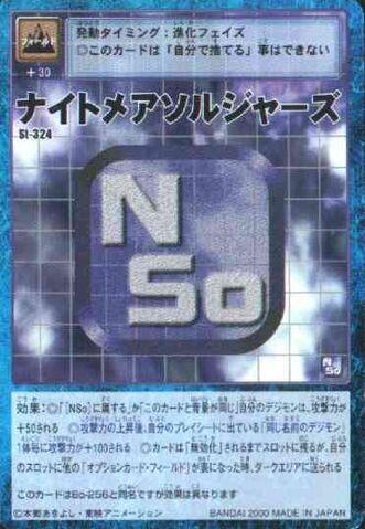 File:Nightmare Soldiers St-324 (DM).jpg