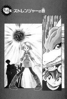 List of Digimon Adventure V-Tamer 01 chapters 24