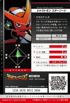 File:Shoutmon + Star Sword 1-004 B (DJ).png