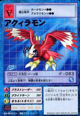 File:Aquilamon Bo-473 (DM).jpg