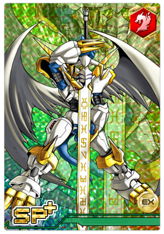 File:Imperialdramon PM 5-576 (DCr).png