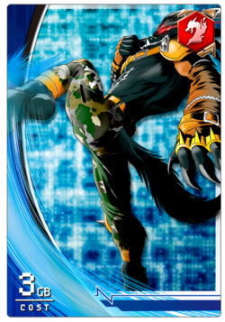 BlackWereGarurumon 2-013 (DCr)