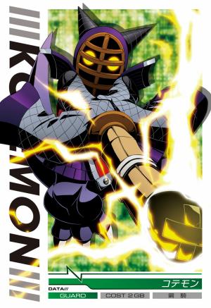 File:Kotemon 2-021 (DJ).png