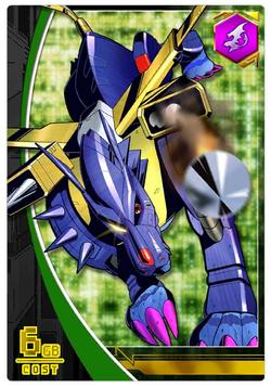 MetalGarurumon 5-319 (DCr)