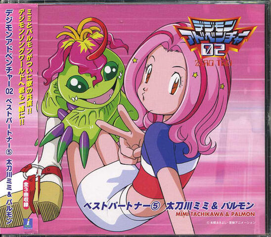 File:Best Partner 5 Mimi Tachikawa & Palmon.jpg
