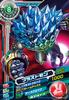 Blastmon D5-37 (SDT)