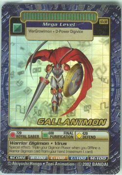 Gallantmon St-138 (DB)