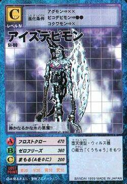 IceDevimon St-80 (DM)