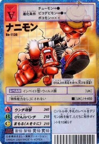 File:Nanimon Bo-1136 (DM).jpg