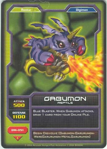 File:Gabumon DM-051 (DC).jpg