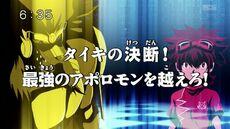 List of Digimon Fusion episodes 49