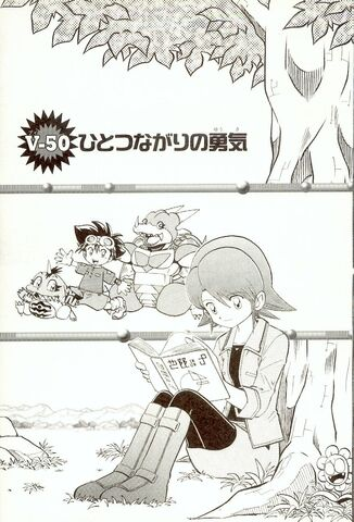 File:List of Digimon Adventure V-Tamer 01 chapters 50.jpg