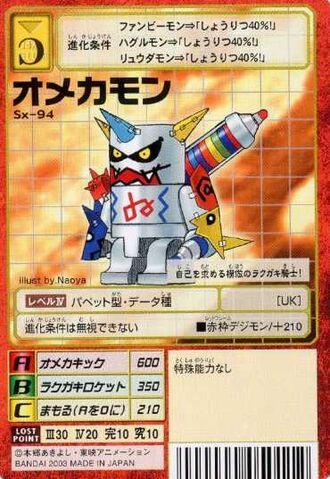 File:Omekamon Sx-94 (DM).jpg